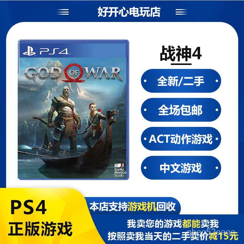 ps4 ps4pro ps4 มือสอง  ps4 game ps4 PS4เกม Ares4 นอร์ดิกใหม่ Ares ไทย ที่ทำ เกมแผ่น จาน 69Wq