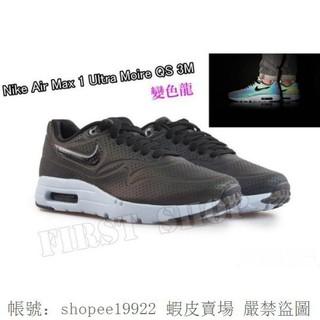 Nike Air Max 1 Ultra Moire QS 3M คู่โมเดล Chameleon การเล่นศิลปะโดยรวมมีขนาดใหญ่มาก