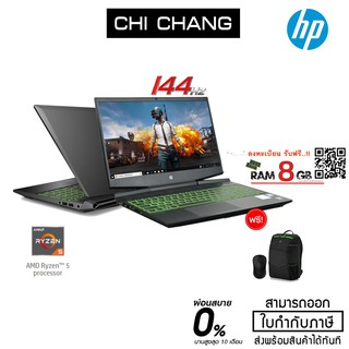 [ใส่ CLPLJKQ8 ลด7% สูงสุด 1,500บาท] HP Notebook PAVILION GAMING 15-EC1026AX # 1G7R1PA#AKL