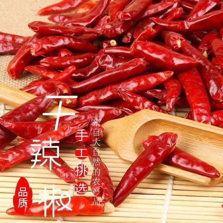 ▧☼[พริกแห้งใหม่] พริกแห้งบ้านไร่ขายส่งพริก Chaotian คุณภาพสูงเผ็ดเล็กน้อยเผ็ดปานกลางและเผ็ดพิเศษพริกแห้ง