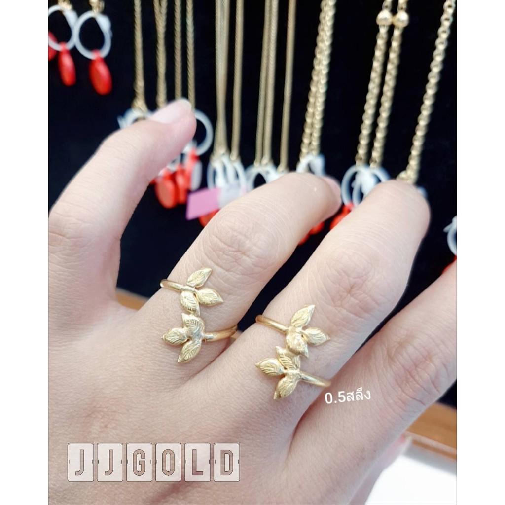 แหวนทองครึ่งสลึง ลายใบมะกอก น้ำหนัก 1.9 กรัม ทองคำแท้ 96.5 %