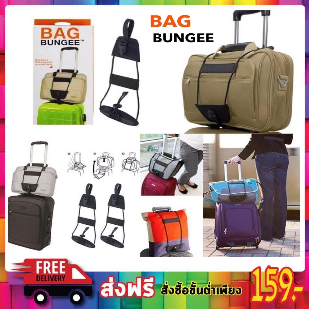 สายรัดกระเป๋า สายรัดกระเป๋าเดินทาง สายลัดกระเป๋า ส่ยรัดกระเป๋า สายรัดติดกระเป๋าล้อลาก สายรัด T0707