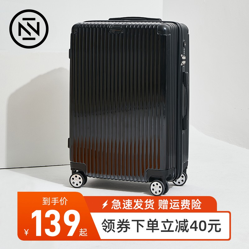 Ntnl รูป Ming กระเป๋าเดินทางผู้ชายและผู้หญิง24นิ้วกระเป๋าเดินทาง280,000รอบกระเป๋าเดินทางขนาดเล็ก20 boarding กล่อง1