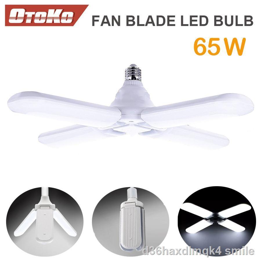 ราคาต่ำสุด♝☽☜ Otoko หลอดไฟ LED ทรงใบพัด พับได้ ขนาด 25x17x9.5 cm ขั๊วหลอด E27 Fan Blade Bulb 65W