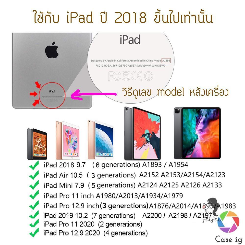 ✖♞◙[ปากกา ipad] ปากกาไอแพด วางมือได้ Apple Pencil stylus ipad gen7 2019 applepencil 10.2 9.7 2018 Air 3 Pro 11 2020 12.9