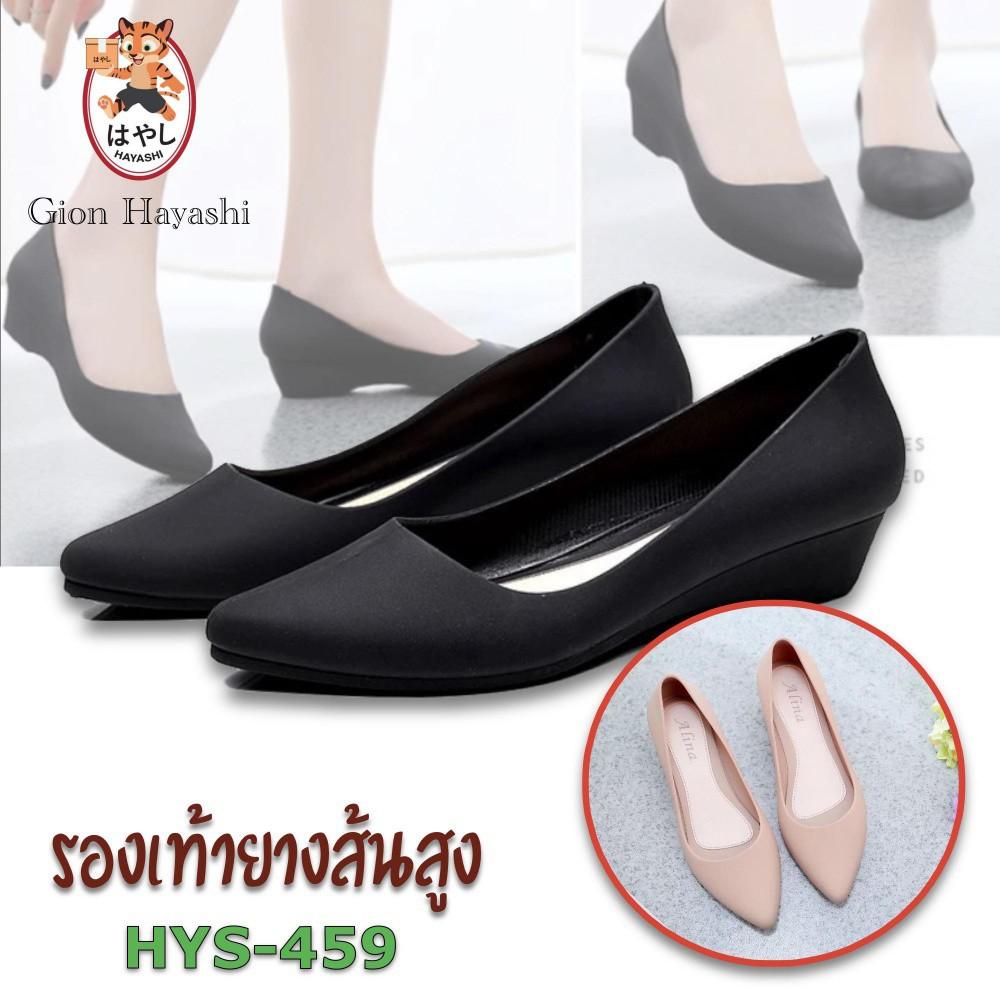 [ มี 2 สี ] Hayashi - รองเท้า คัชชูเจลลี่ รองเท้าผู้หญิง สวย นุ่มสบายเท้า รุ่น HYS-459