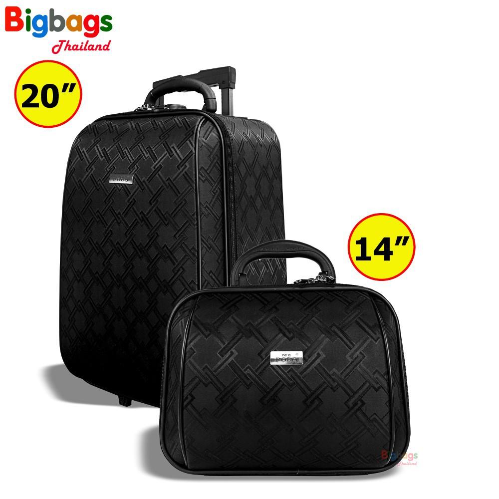 ✢BigBagsThailand กระเป๋าเดินทาง ล้อลาก MZ Polo เซ็ตคู่ 20 นิ้ว/14 นิ้ว Style France Paris Code FA7702 new arrival