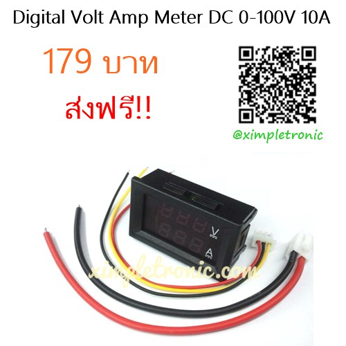 Wire Yb D Voltage Meter Wiring Diagram on