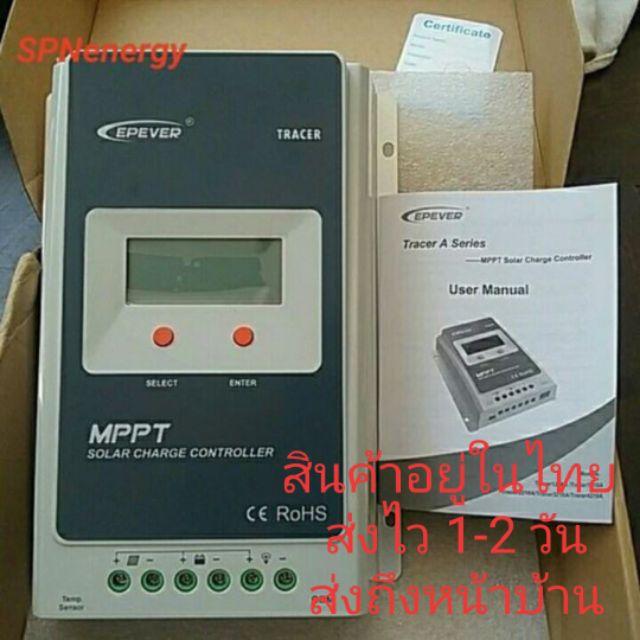 คอนโทรลชาร์จเจอ เครื่องชาร์จ โซล่าเซลล์ MPPT 30A EPSOLAR 3210A 12V 24 Solar