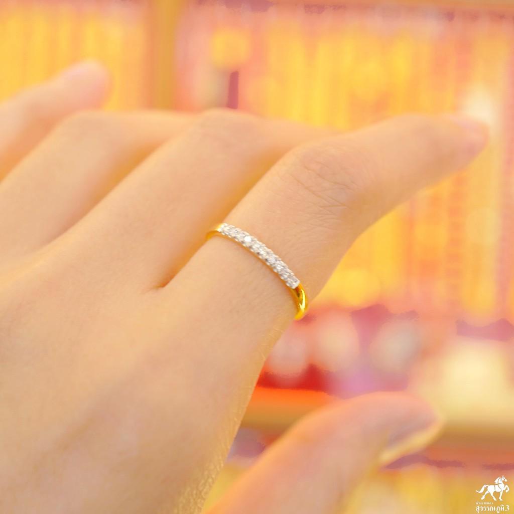 แหวนเพชรแท้ทองคำแท้ SWP3 No.6 เพชรเบลเยี่ยมคัท ทองคำแท้ 9k (37.5%) ในราคาเปิดตัว ✅ ขายได้ มีใบรับประกัน