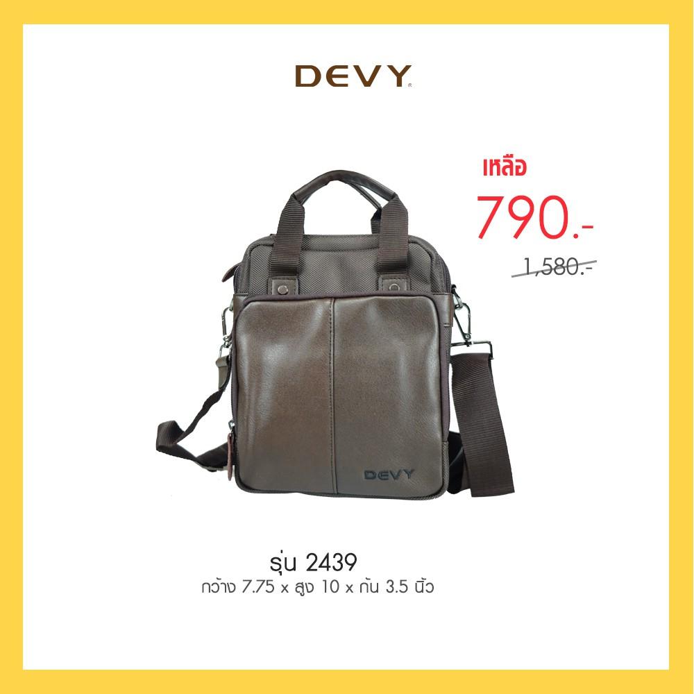 DEVY กระเป๋าสะพายข้าง รุ่น 2439