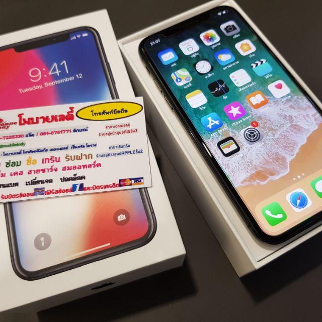 #IPhone X 64gb สีดำ เครื่องไทย มือสอง