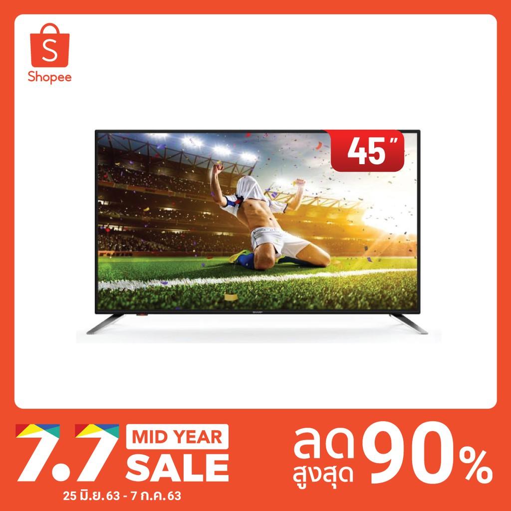 SHARP FULL HD สมาร์ททีวี 45 นิ้ว รุ่น 2T-C45AE1X
