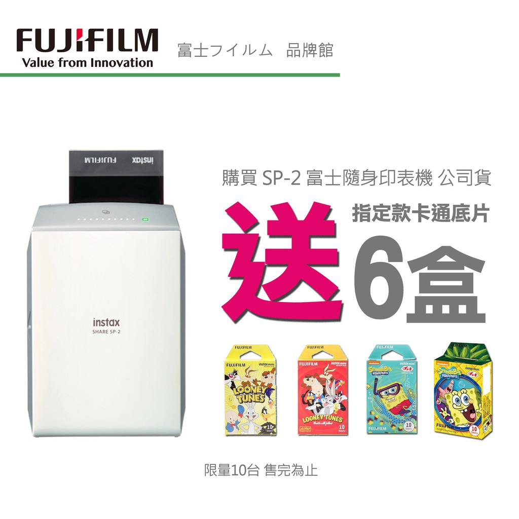 New】FUJIFILM Fuji INSTAX SHARE SP-2 SP2 photo printer Polaroid printer 2 colors