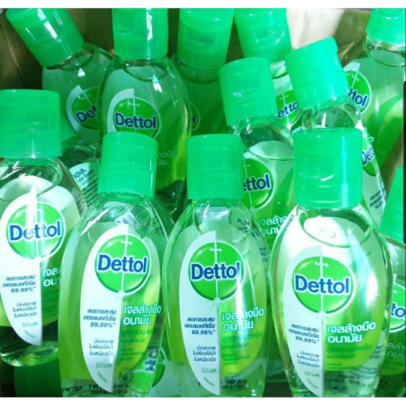 เจลล้างมืออนามัย Dettol(เดทตอล) ขนาด 50 ml