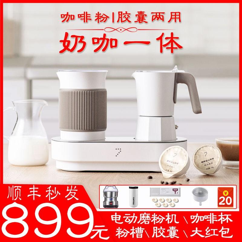 ¤>เครื่องชงกาแฟแฟนซีพลังที่เจ็ดในบ้านหม้อกาแฟมัลติฟังก์ชั่นขนาดเล็กมินิเครื่องทำฟองนมแบบบูรณาการหม้อ moka ของอิตาลี
