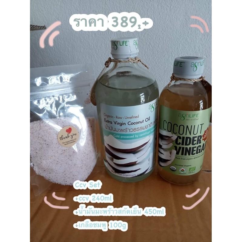 🥥coconut cider vinegar set🥥
