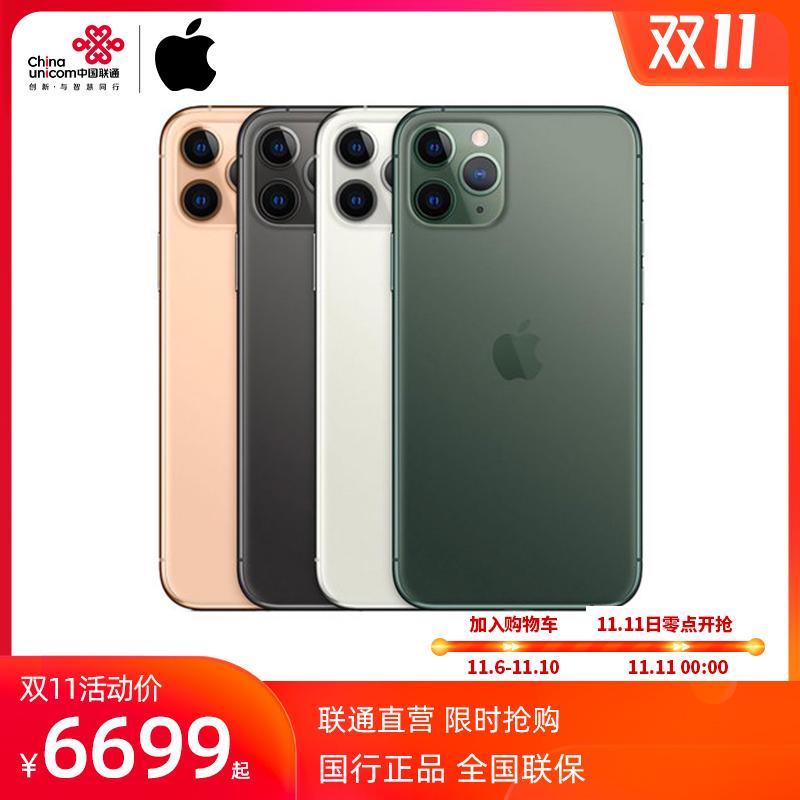 【การรับประกันราคาคู่สิบเอ็ด】Apple แอปเปิล iPhone 11 Pro เต็ม Netcom4Gสมาร์ทโฟน,แอปเปิล,แอปเปิล11