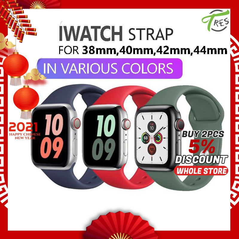 [Watch Strap Only] Bracelet Watch Band Strap for Apple Watch Sports band Compatible For IWatch Series 6 5 4 3 2 1