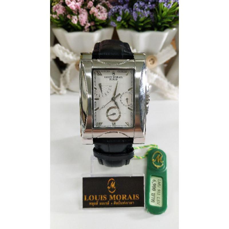 นาฬิกาข้อมือ Louis Morais หลุยส์มอเรส์ รุ่น LMU911LSV แฟชั่น ของแท้ 100%