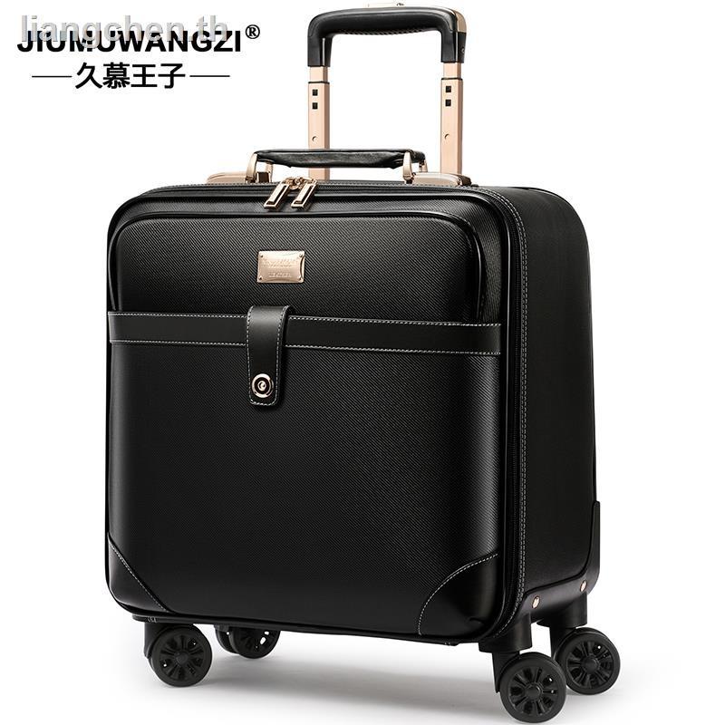 กล่องเก็บของกระเป๋าเดินทางขนาด 18 นิ้ว