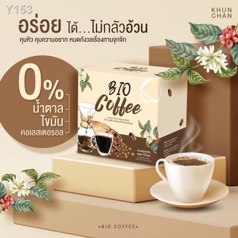 ขายดีเป็นเทน้ำเทท่า☈❅แท้💯% BIO Cocoa <2 แถม 1> Bio coffee Bio tea malt Bio Matcha ไบโอโกโก้ Bio Cocoa ไบโอโกโก้มิกซ์ ไบ