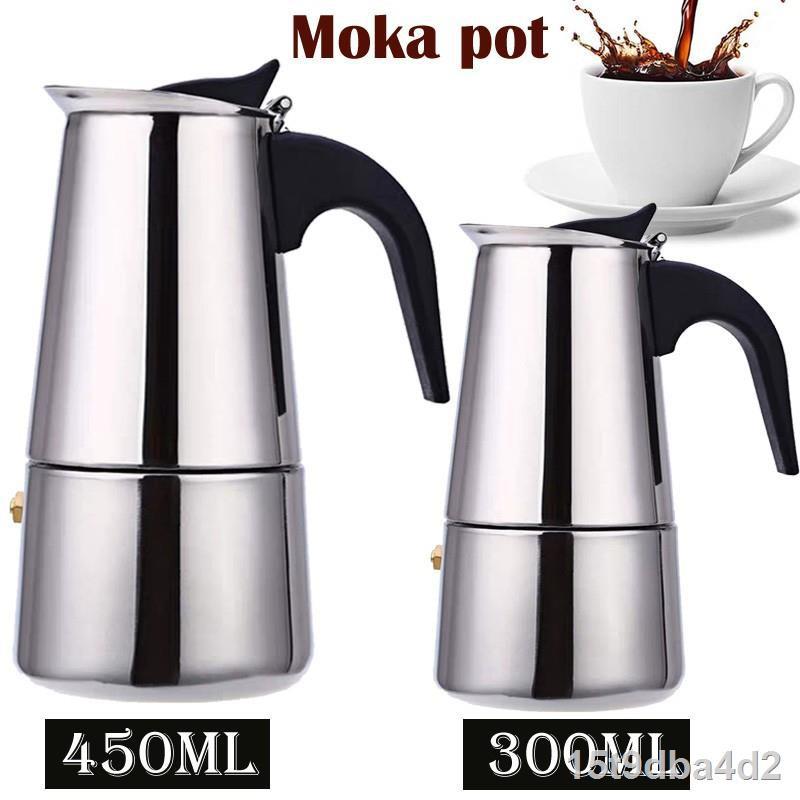 ส่งจากกรุงเทพ✌✖หม้อกาแฟ เครื่องชงกาแฟ เครื่องชงกาแฟสด กาต้มกาแฟสด กาต้มกาแฟสดแบบพกพา สแตนเลส เครื่องทำกาแฟสด 300ml/450m