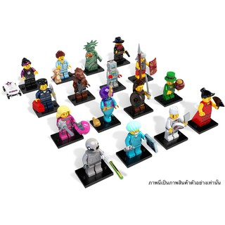 - NEW LEGO Minifigures Series 17 Complete Set of 16 x Minifigures FREE DELIV