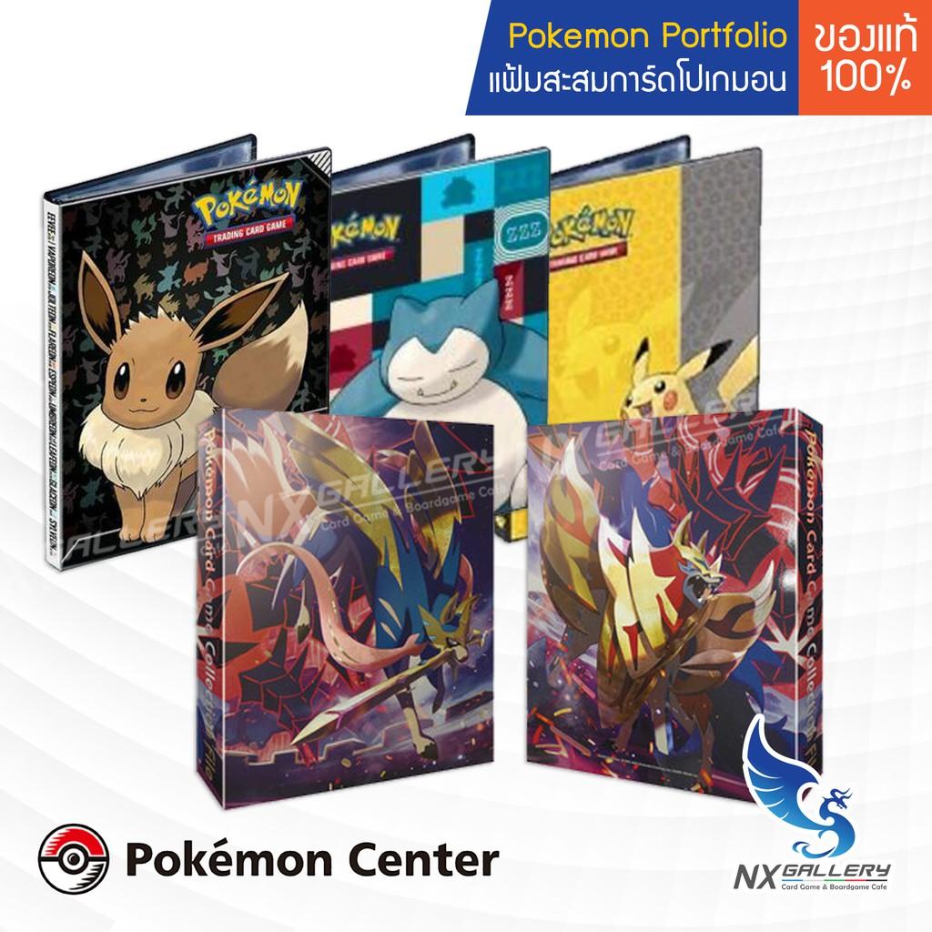 [Ultra Pro] Pokemon Portfolio - แฟ้มใส่การ์ด / สมุดใส่การ์ด ลายโปเกมอนลิขสิทธ์แท้ (สำหรับ โปเกมอนการ์ด / Pokemon TCG)