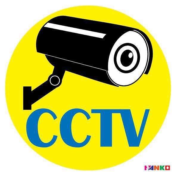 ป้าย  มีกล้องวงจรCCTV