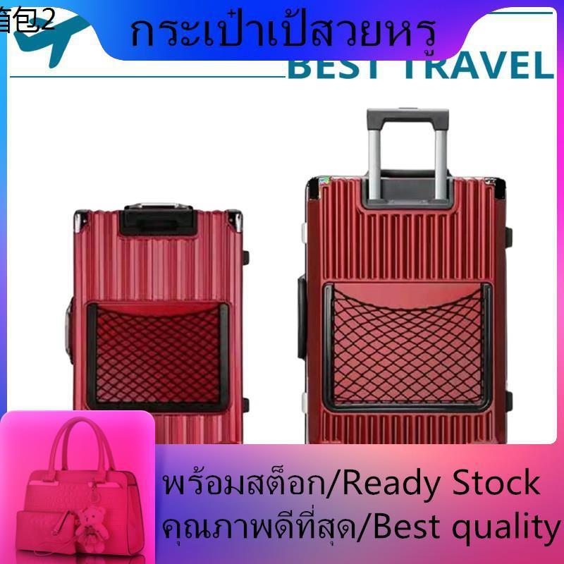 กระเป๋าเดินทางล้อลาก กระเป๋าเดินทางใบเล็ก กระเป๋าเดินทางอลูมิเนียม กระเป๋าเดินทางล้อลาก ขนาด 20 / 24 นิ้ว วัสดุABS+PC โค