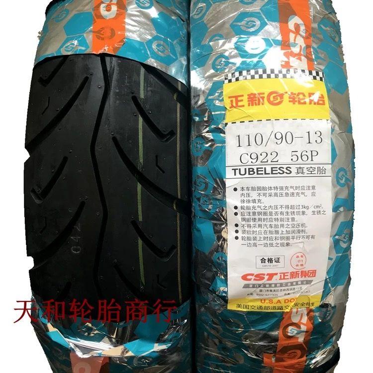 Motorcycle Tires ยางรถจักรยานยนต์ใหม่150/140/130/120/110/90/80/70/60-10/13/14ยางสูญญากาศ XM2h
