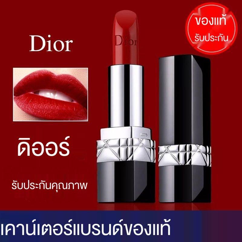 ♕♀Dior Lipstick Sample 999 Counter Brand ของแท้ 888 Moisturizing Matte Big ตัวอย่างขนาด 1.4glip tint balmลิปกลอสเซ็ต