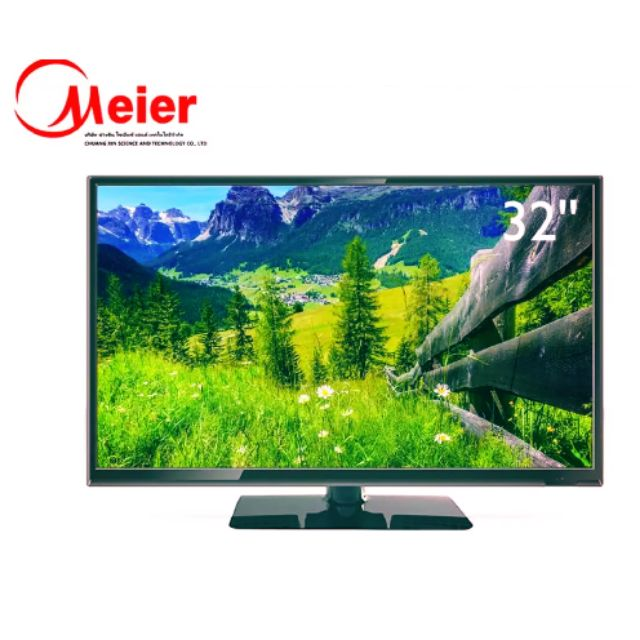 "TV Meier HD 32"" T2"