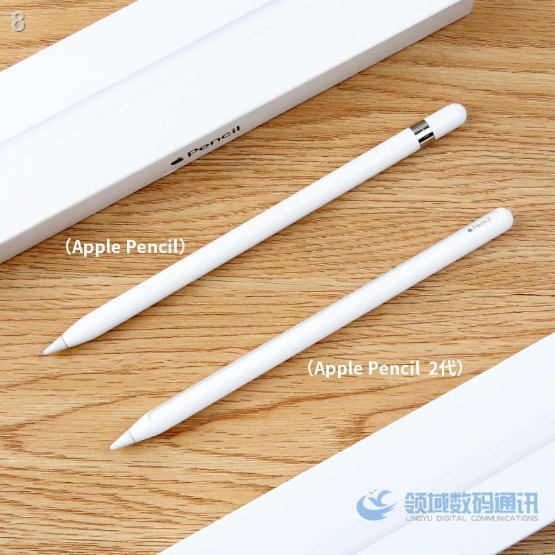 ปากกาทัชสกรีน stylus pen soft touch ✌ของแท้ Apple pencil สไตลัสดั้งเดิม แท็บเล็ต iPad รุ่นที่ 2 ใหม่ ปากกาไวต่อแรงกด 1