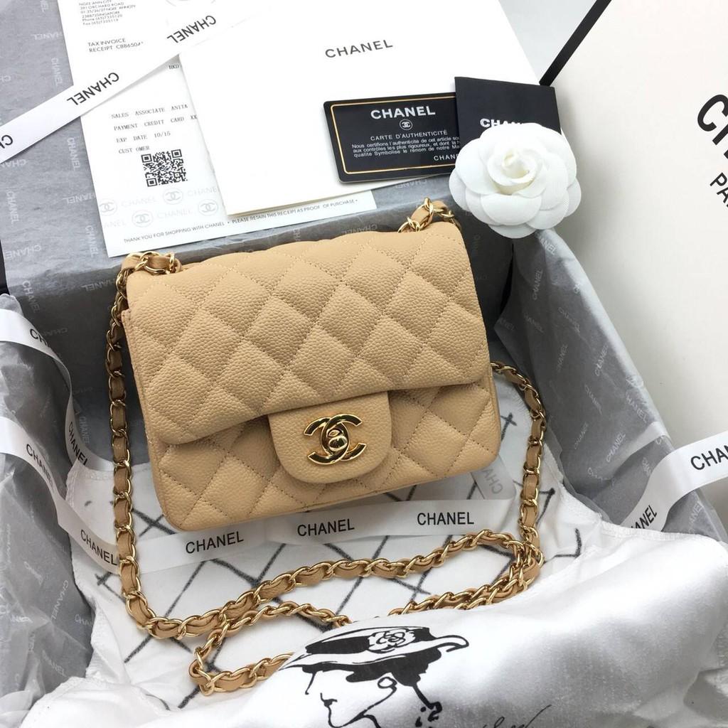 Chanel Classic Mini 7