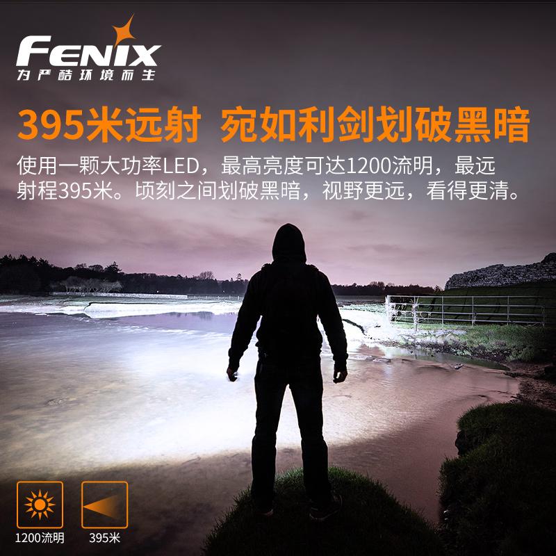 ☪⚡ไฟฉายตกปลาไฟฉายอันทรงพลังไฟฉายกลางแจ้งFenix Fenix PD32 V2.0แบบพกพา LED ไฟฉายแสงจ้า18650บริการกันน้ำไฟฉายตรงขนาดเล็ก