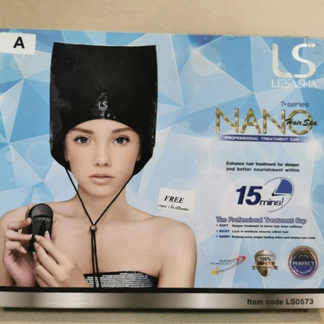 Lesasha หมวกอบไอน้ำ รุ่น Professional Nano Hair Spa ถนอมผม LS0573