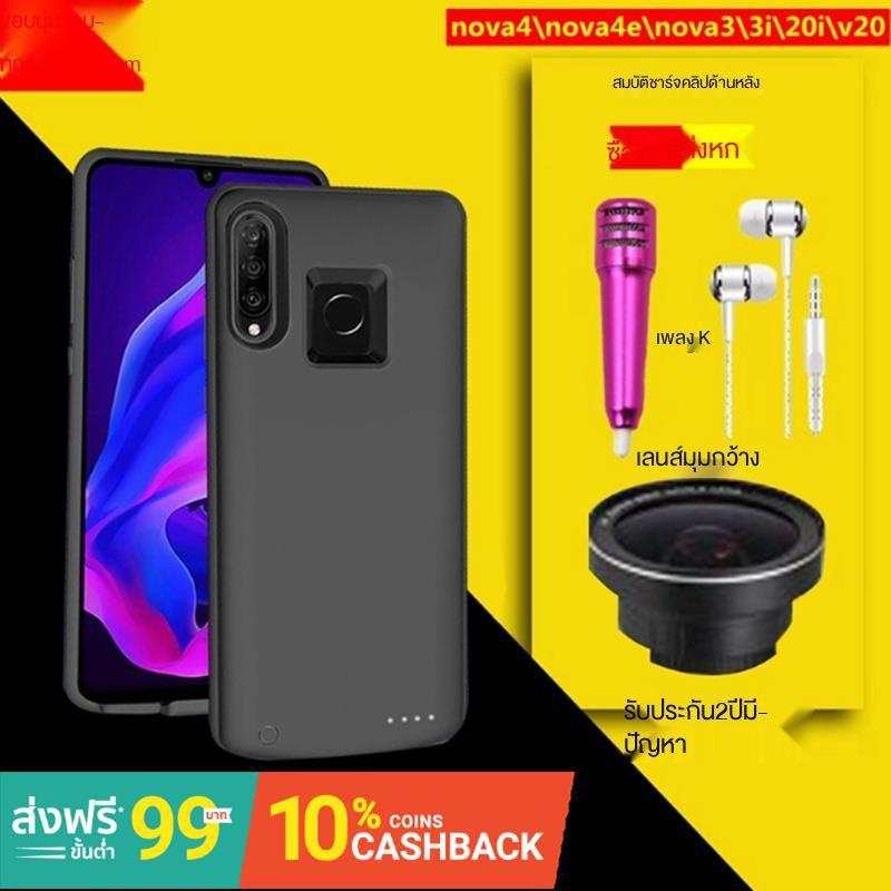 พาวเวอร์แบงค์มือถือถูกที่สุดในโลก☂○for Huawei nova4/4e แบตสำรอง nova3/3i power bank P40/P30pro เคสมือถือ 20iV20
