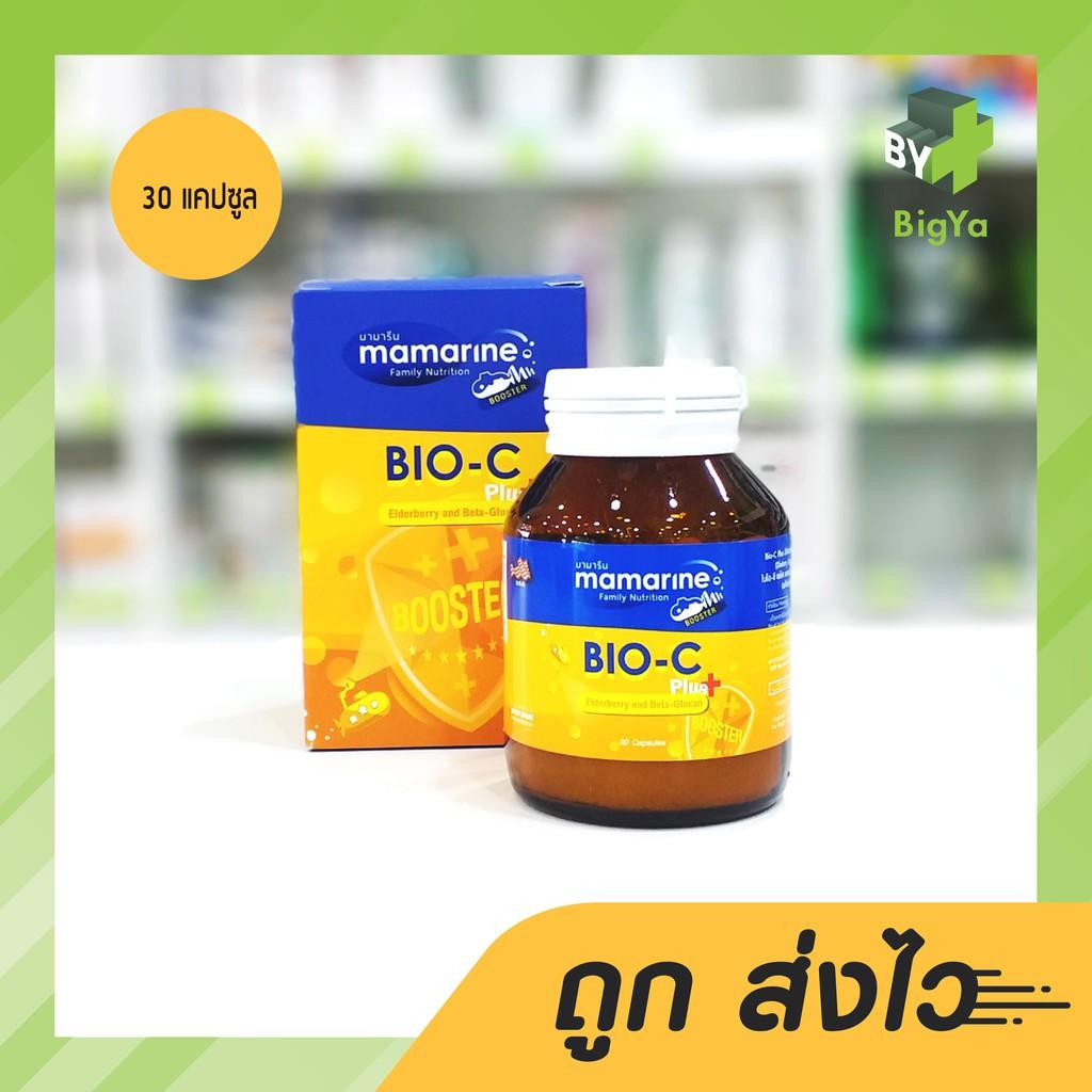 Mamarine Bio-C Plus Elderberry and Beta Glucan 30 capsules มามารีน แบบเม็ด ไบโอซี พลัส 30 แคปซูล