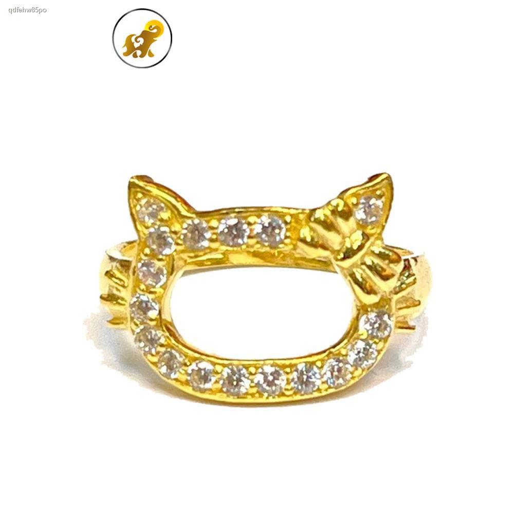 ราคาต่ำสุด∋♕PGOLD แหวนทอง 1 สลึง เพชรสวิสแมว KT หนัก 3.8 กรัม ทองคำแท้ 96.5% มีใบรับประกัน