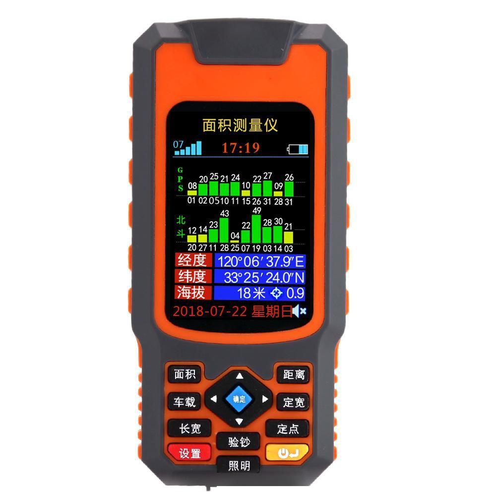 เครื่องมือวัดพื้นที่เอเคอร์ GPS แบบใช้มือถือที่มีความแม่นยำสูง