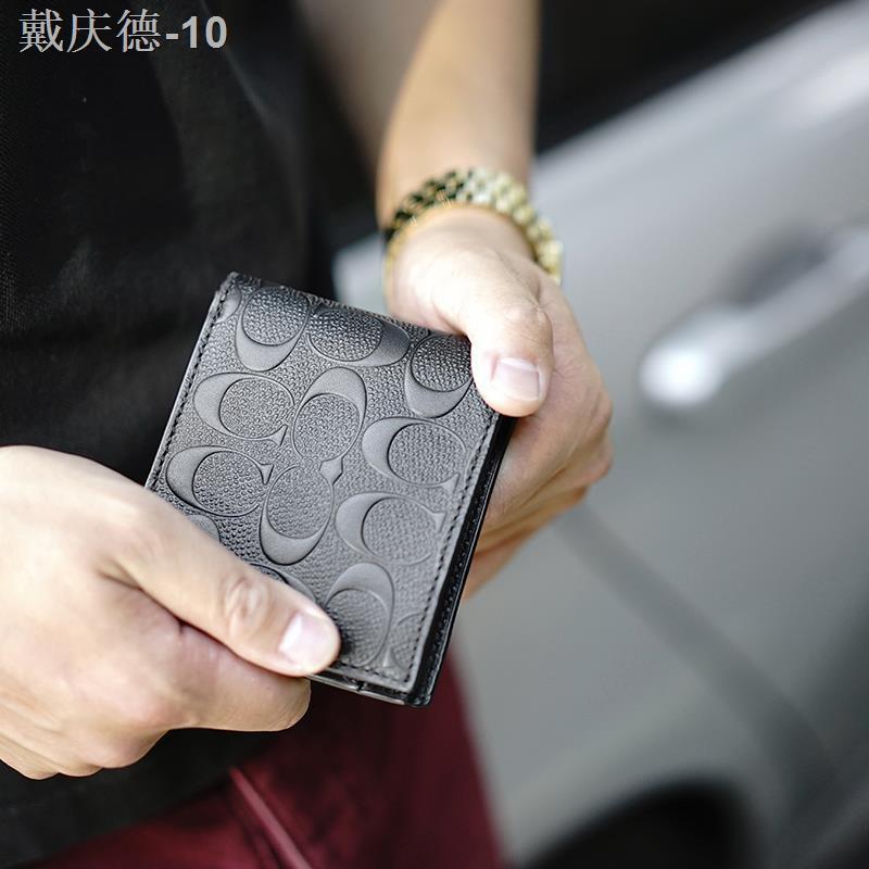 COACH กระเป๋าสตางค์ใบสั้นผู้ชายลายนูน