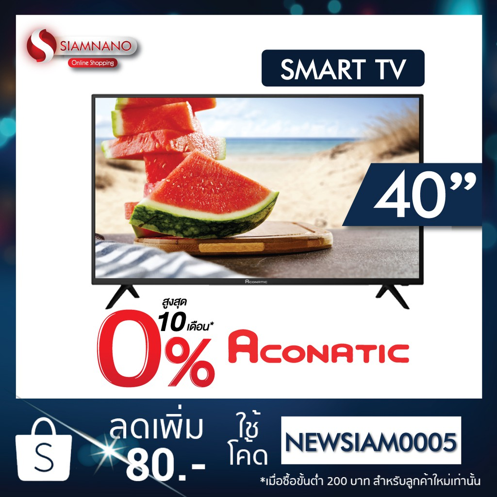 "Netflix License TV Smart Full HD 40"" ทีวี Aconatic รุ่น 40HS534AN (รับประกันศูนย์ 3 ปี)"