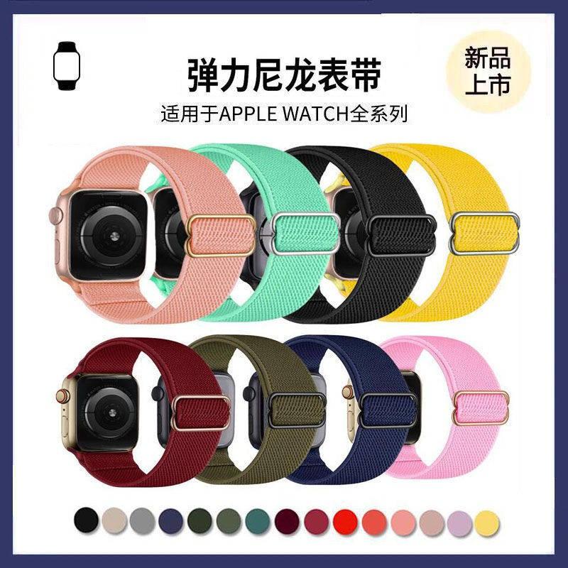 สาย applewatch สายแอปเปิ้ลวอช ใช้สายรัด AppleWatch Iwatch Strap 2/3/4/5 / 6SE ไนลอนยางยืดแอปเปิ้ลสายนาฬิกา