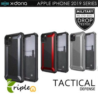 Review Xdoria Defense Tactical เคสกันกระแทก iPhone 2019/ IPhone 11 / iPhone 11 pro / iPhone 11 Max เคสกันแทก แนวสปอร์ต