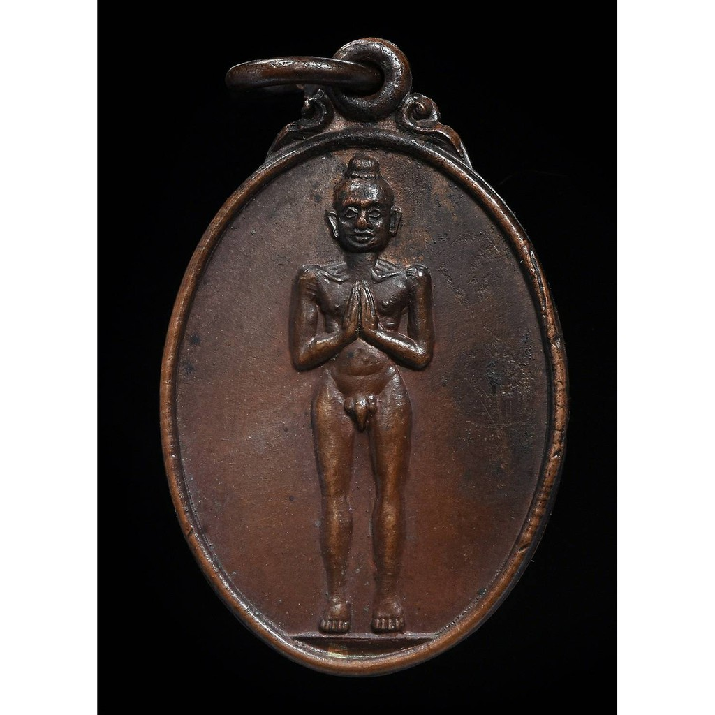 เหรียญรุ่นแรก ไอ้ไข่ วัดเจดีย์ ปี พ.ศ.2526 สวย เดิมๆ