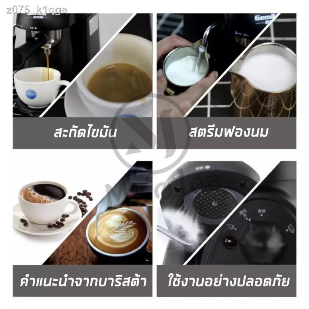 🔥【ร้อน】🔥☫MOOJEA เครื่องชงกาแฟ เครื่องชงกาแฟสด เครื่องทำกาแฟ เครื่องเตรียมกาแฟ อเนกประสงค์ เครื่องชงกาแฟอัตโนมัติ Fr1