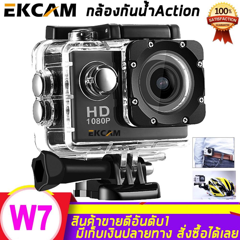 กล้องกันน้ำ Gopro กล้องติดหมวกกันน็อค กล้องติดหมวก Sport Camera Full Hd 1080p จอ2.0นิ้ว W7 No Wifi.