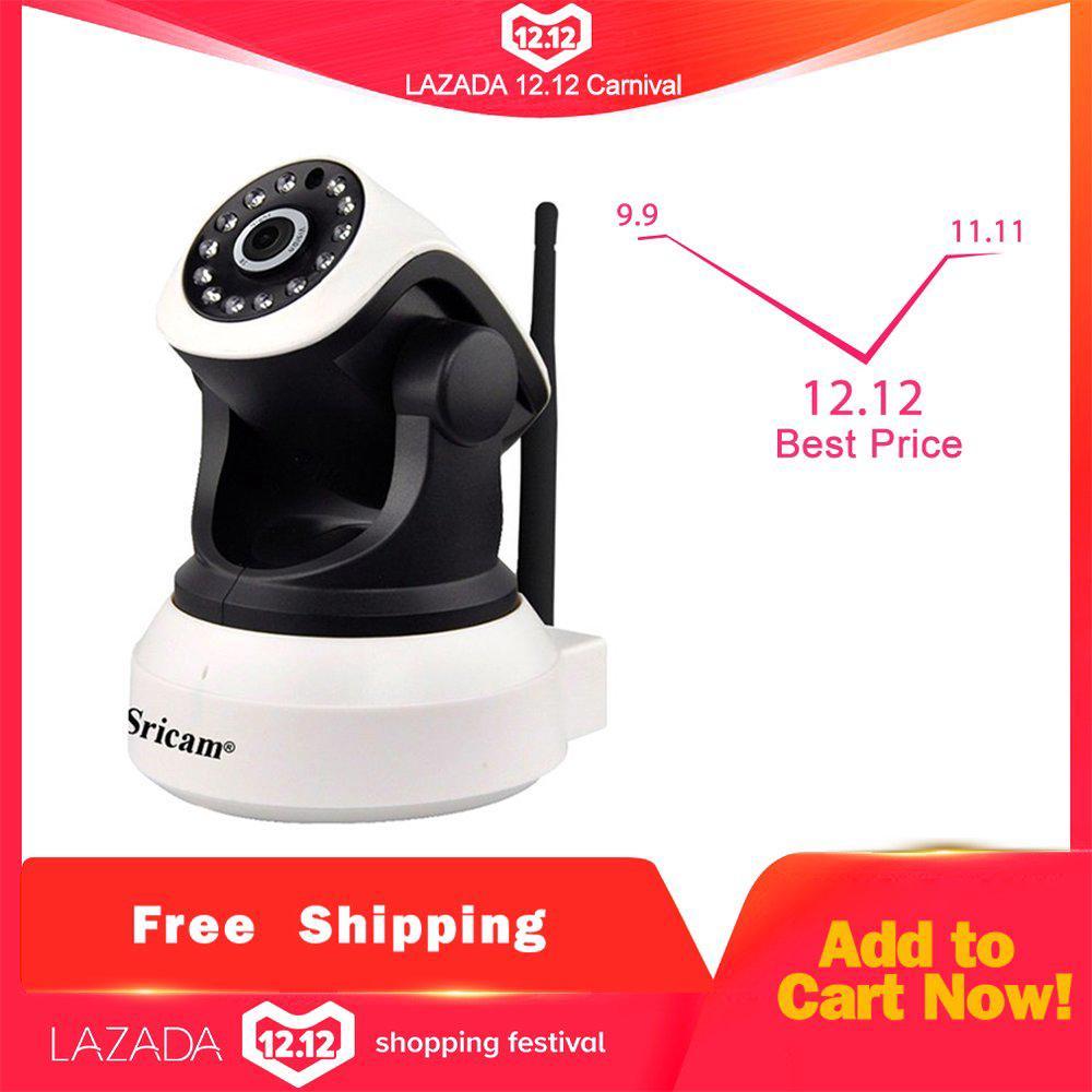 กล้องวงจรปิด Sricam SP 011 WiFi 720 P P2P Night Vision